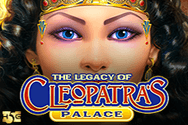 the-legacy-of-cleopatras-palace